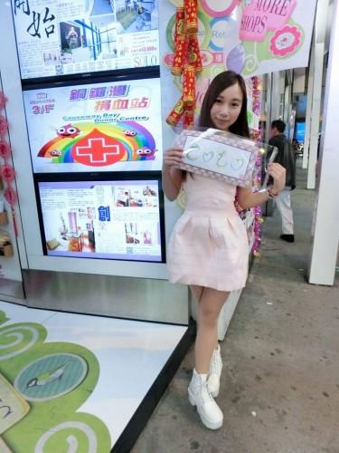 Tiffany Fan4