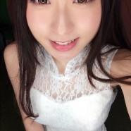 Wong Yuki