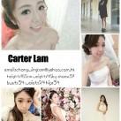 Carter Lam 3