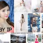 Ruby Ip